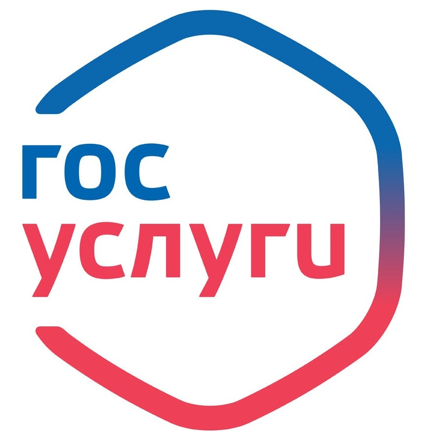 logo-administration-rostov